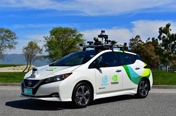 California Court Agrees With Autonomous Driving Company's Source Code Misappropriation Claims, Issues Preliminary Injunction